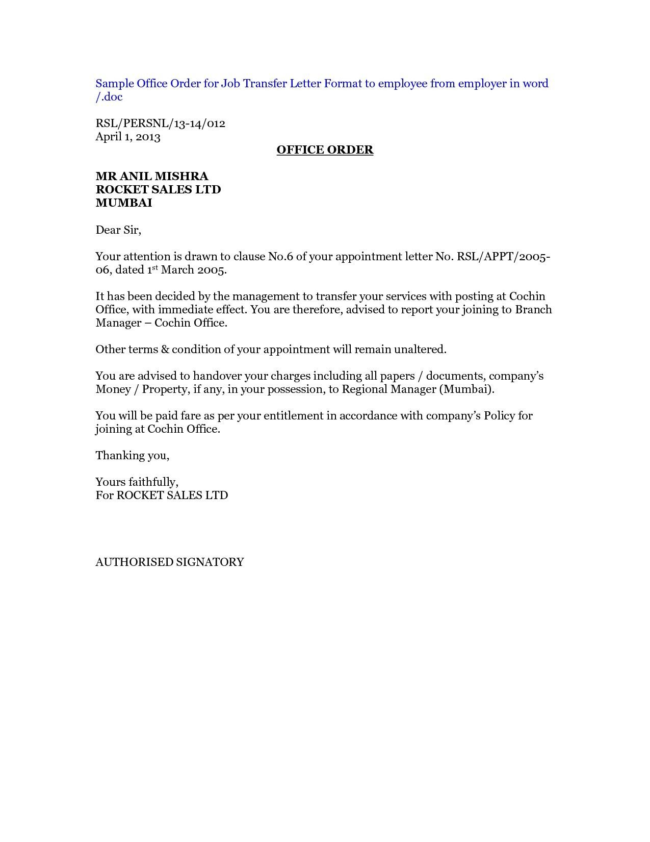 New Letter Of Intent to Transfer Job you can download for