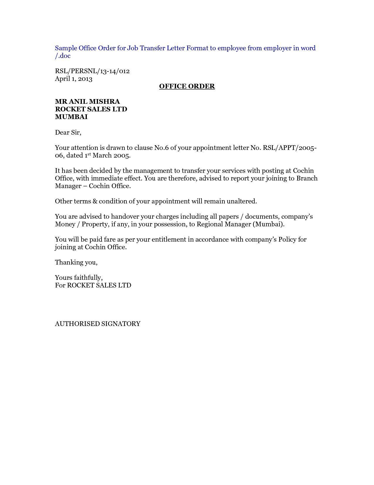 New Letter Of Intent To Transfer Job Lettering Transfer Letter