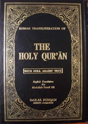 Islam and the People of the Book