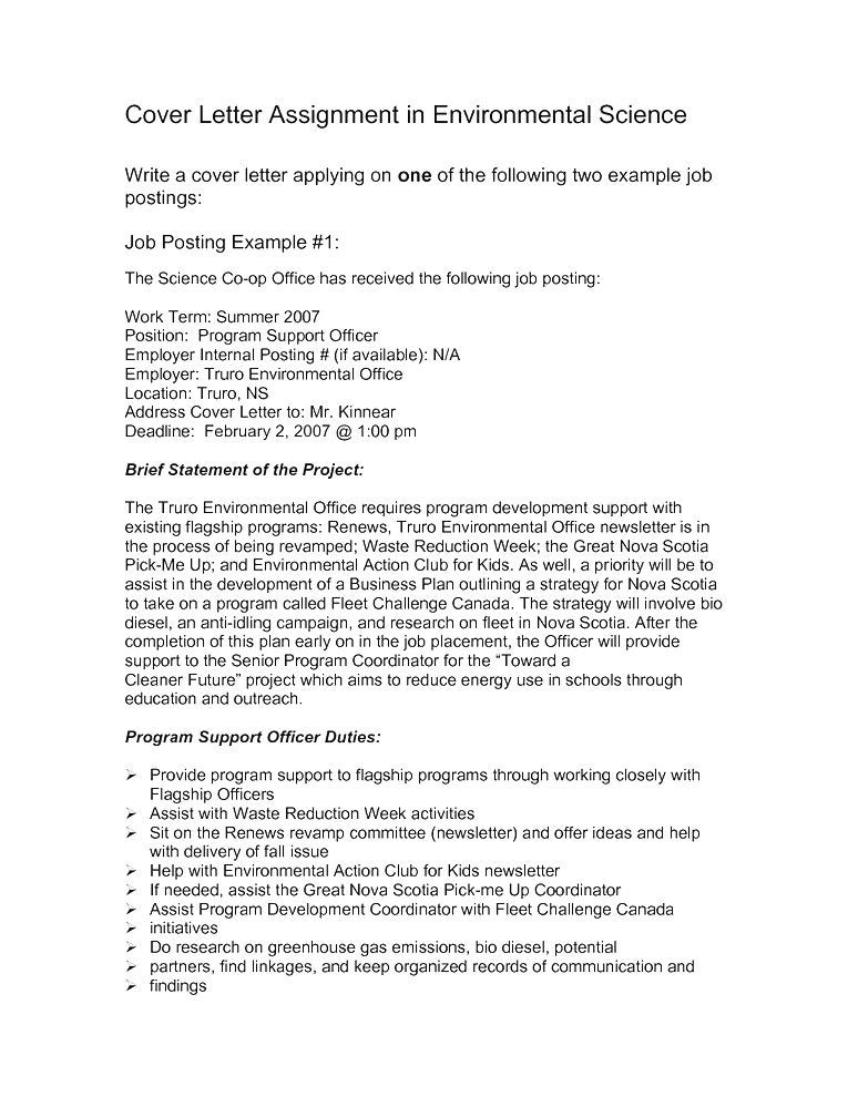 Quora Job Cover Letter Job Posting Cover Letter Template