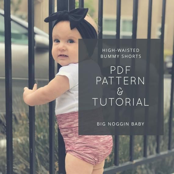 High-Waisted Bummy Shorts PDF Pattern and Tutorial | Shorties, Bloomers, Briefs, Bummies, Baby, Toddler, Instructions