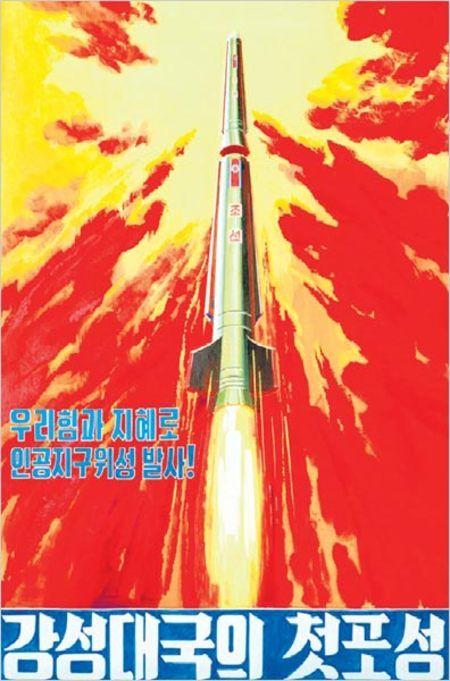 Propaganda from North Korea