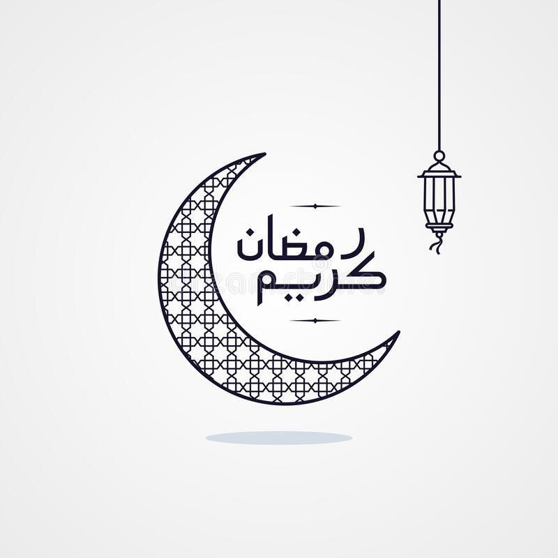 Simple Ramadan Kareem Arabic Caligraphy Vector Eid Mubarak Greeting Line Icon Sponsored Sponsored Ad Kar Ramadan Kareem Eid Mubarak Greetings Ramadan