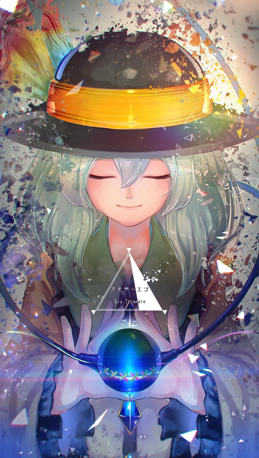 Touhou のアイデア 投稿者 Tomoko さん アニメファンタジー