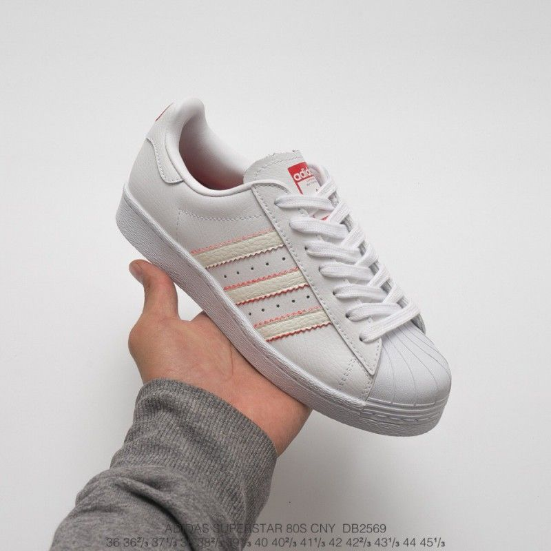 huge discount 0289c 50e90 Adidas Superstar 80s Cny 2018,Adidas Superstar Chinese New ...