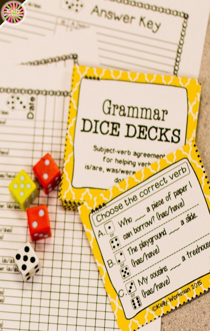Subject Verb Agreement For Helping Verbs Game Materials Made By