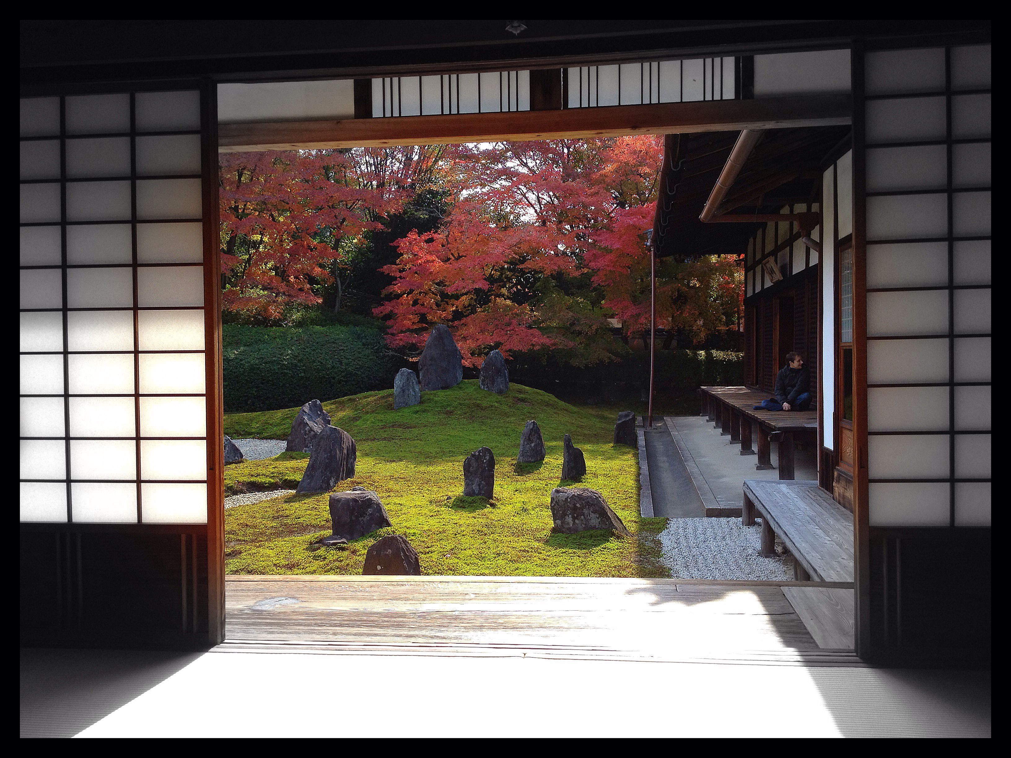 kyoto…