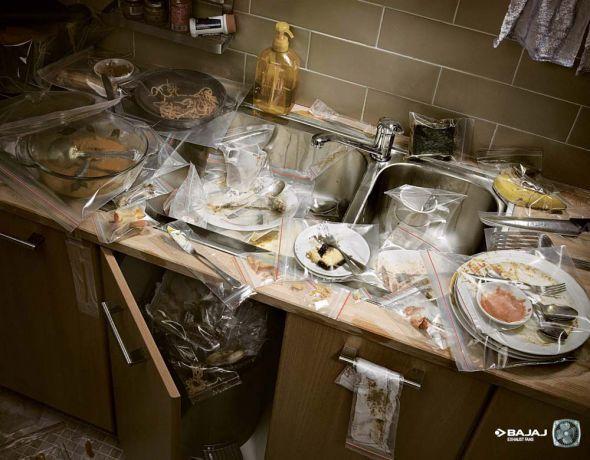 Bajaj Exhaust Fans: Kitchen   Ads of the World™