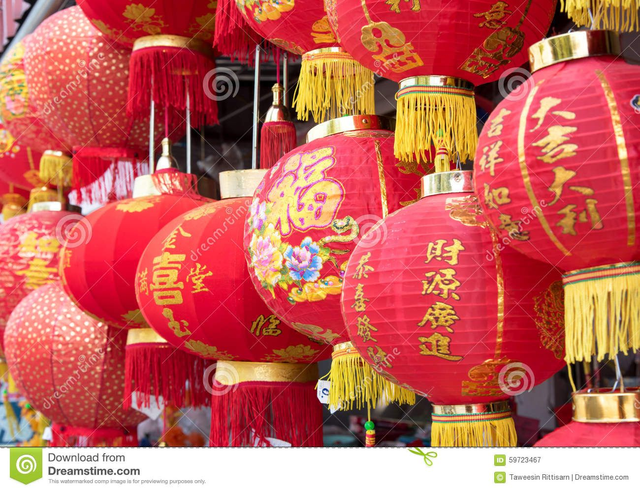 Chinese Red Paper Lantern For Chinese New