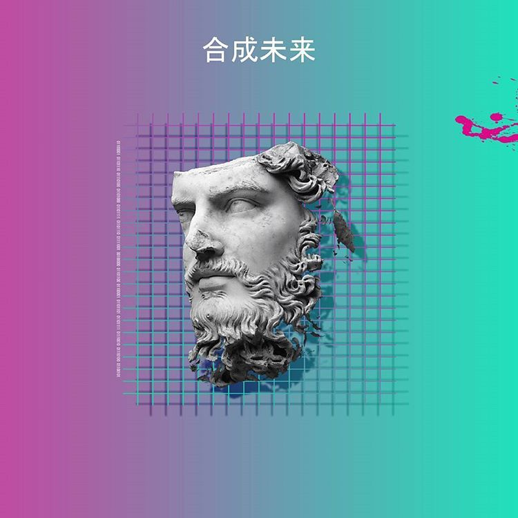 A edit I made in photoshop  #vaporwave #80s #aesthetic