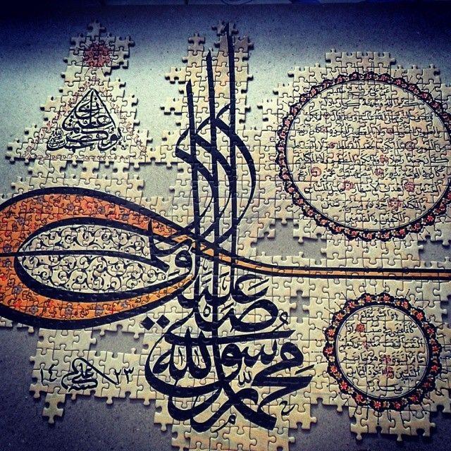 Sükutu Lisan Selameti İnsan Arabic calligraphy art