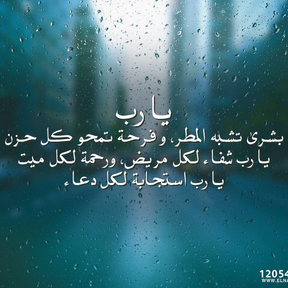 الكويت كويت السعودية قطر البحرين الامارات عمان كويتى استغفر ابي أمي Kuwait Q8 Islam Muslim Kuw Saudiarabi Calligraphy Arabic Calligraphy Arabic