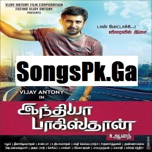 India Pakistan (2015) Tamil Movie Mp3 Songs Free Download