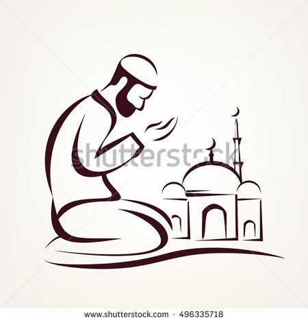 Muslim Prayer Outlined Vector Sketch Religious Symbol Design