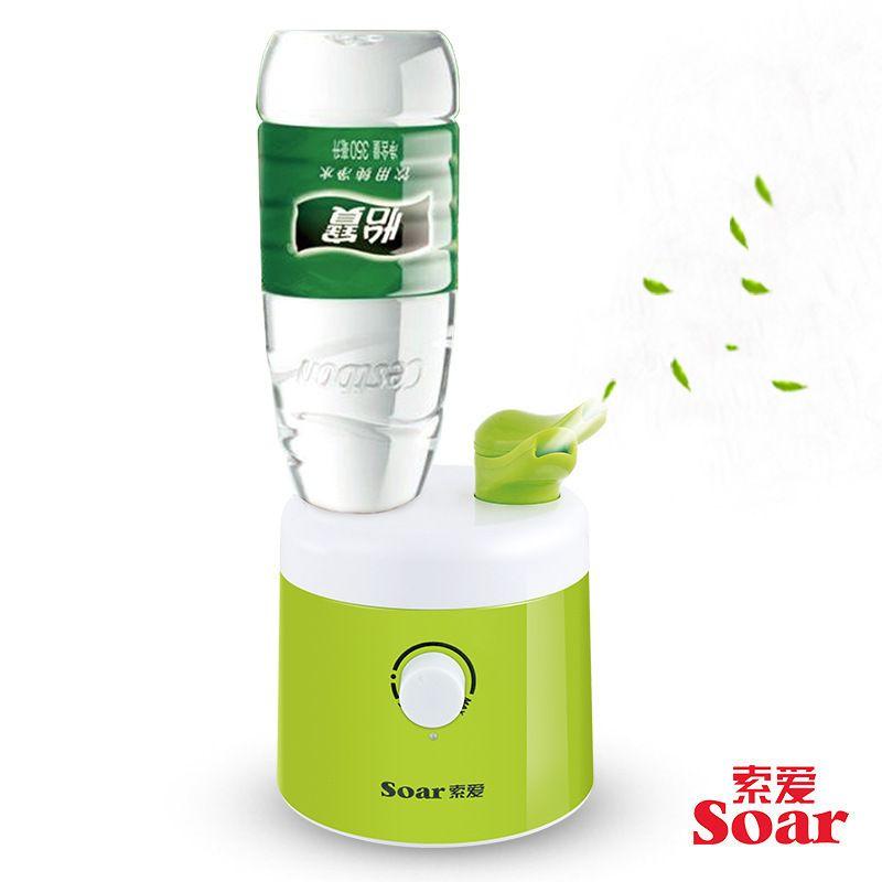 Huishoudelijke waterfles luchtbevochtiger mini mute grote capaciteit ...