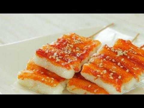 Korean food spicy skewered rice cake tteok ggochi korean food spicy skewered rice cake tteok ggochi youtube forumfinder Gallery