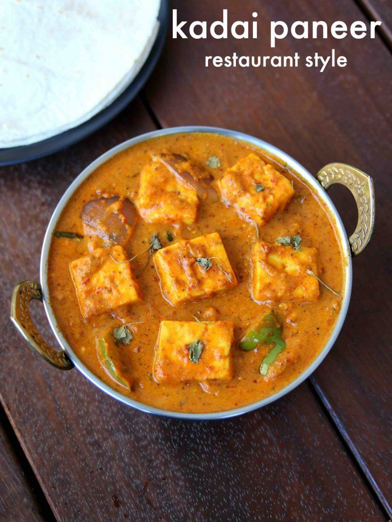 kadai paneer recipe | karahi paneer | how to make