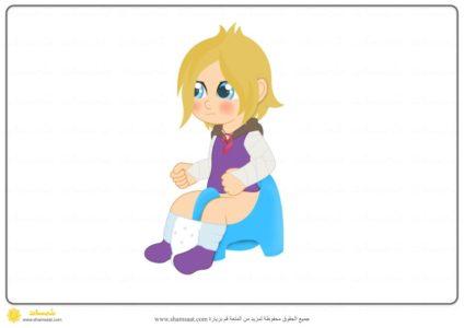 مطبوعات التدريب على الحمام للأطفال 5 Disney Characters Character Disney Princess