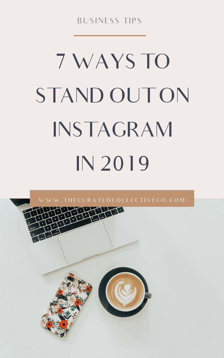 7 Tips To Grow On Instagram in 2019