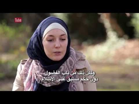 حلقة ٥ بربرا من فرنسا بالقرآن اهتديت للشيخ فهد الكندري Ep5 Guided Through The Quran Quran Verses Islamic Videos Noble Quran