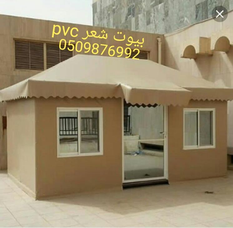 تفصيل خيام وبيوت شعرملكيه مظلات وسواتر ظلال الخليج الرياض 0558146744 House Tent Home Ownership House