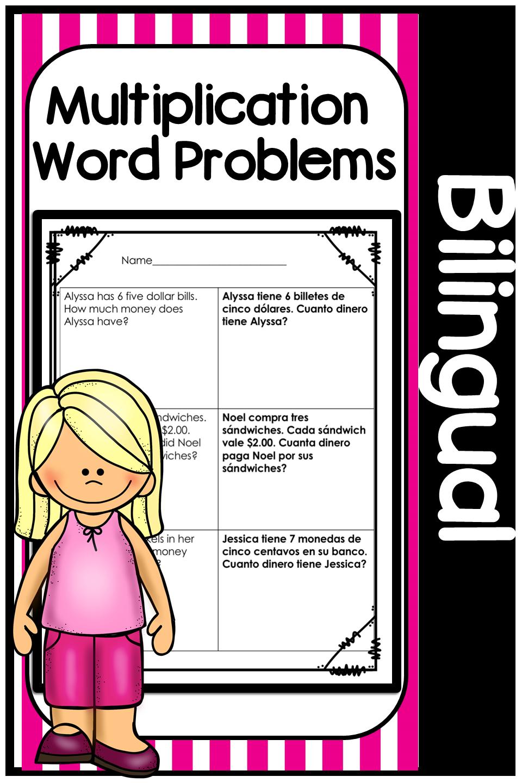 Bilingual Multiplication Word Problems In English Spanish Digital Learning Multiplication Word Problems Word Problems Bilingual Math [ 1440 x 960 Pixel ]