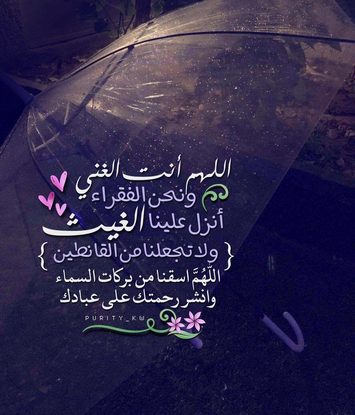 كويتية وكل ما انشره من تصميمي Art Quotes Quran Quotes Islamic Quotes
