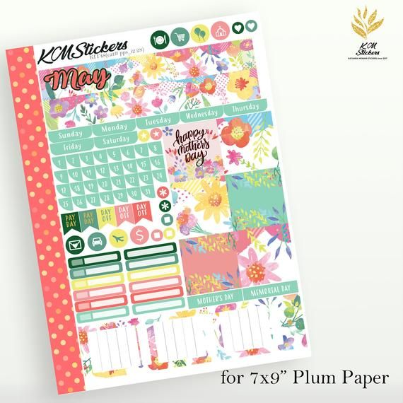 may monthly kit for monthly spread monthly planner plum etsy