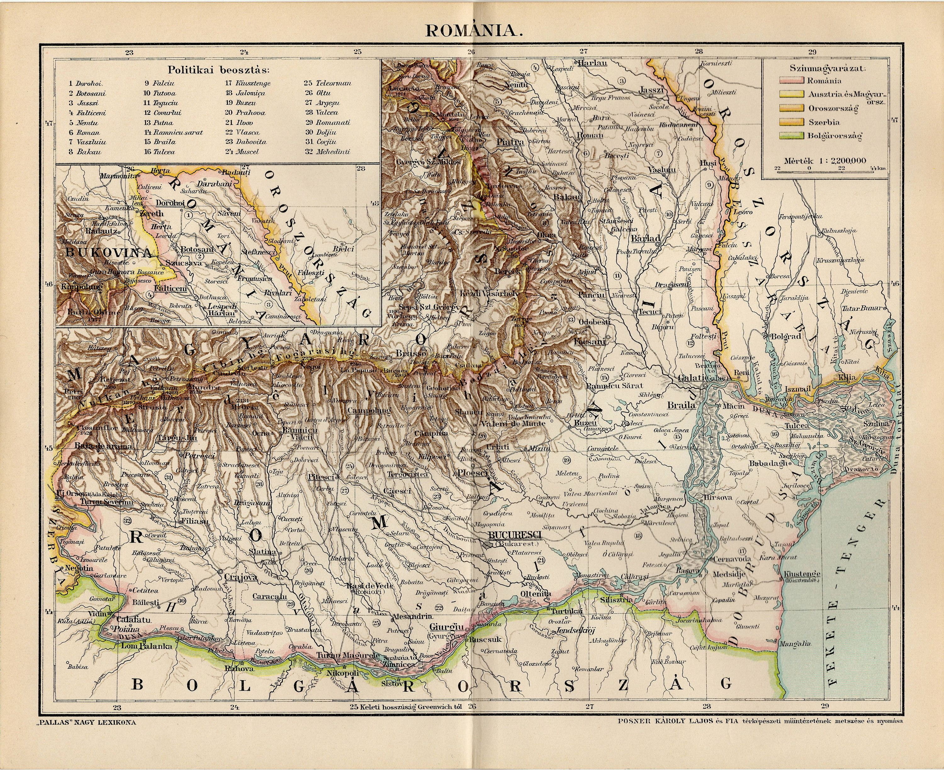 Romania Map Antique Map From 1897 By Ojiochaprints On Etsy