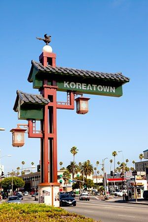 Page Not Found Koreatown Los Angeles Koreatown Travel Inspiration
