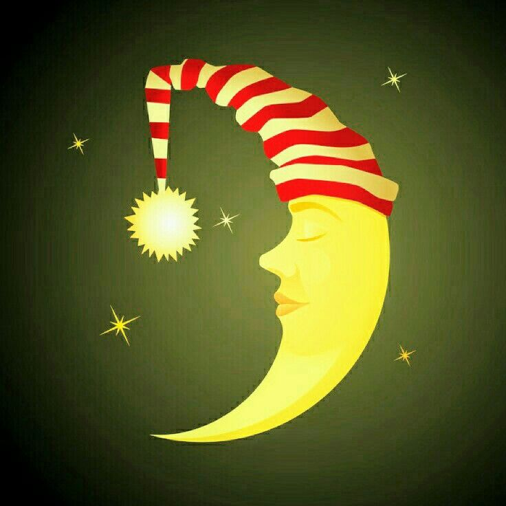 ☆ Good Night and Sweet Dreams! ☆