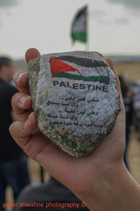 آه يا جرحي المكابر وطني ليس حقيبه و أنا لست مسافر إنني العاشق و الأرض حبيبه Palestine Jerusalem Gaza