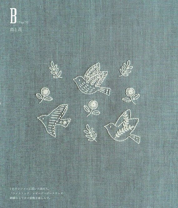 Bird Embroidery Design, Hand Embroidery Designs, Easy Stitch Tutorial, Japanese Embroidery Pattern Book, Modern Embroidery, needlecraft