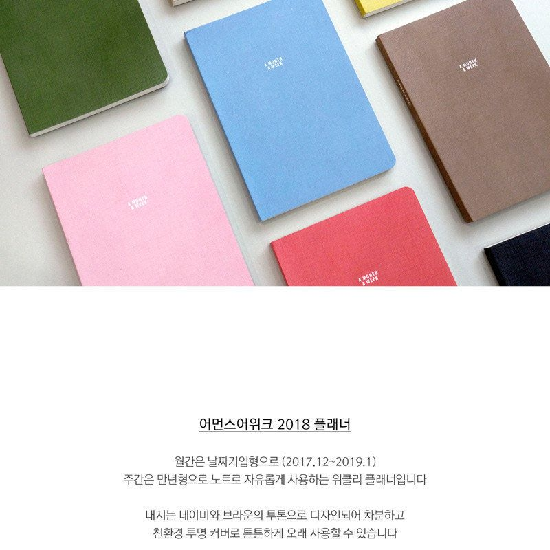 Buy BABOSARANG 2018 'A MONTH A WEEK' Planner (S) at YesStyle.