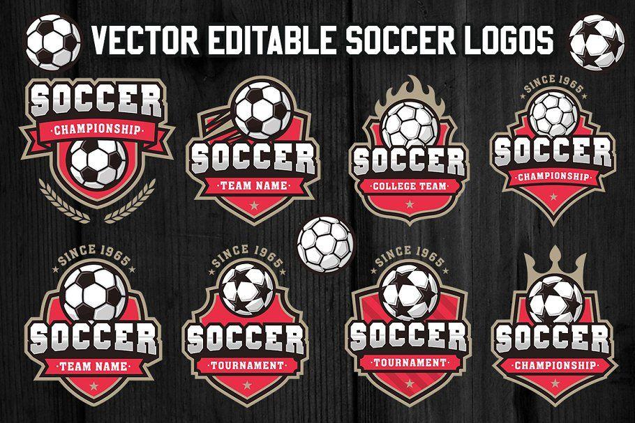 Soccer And Football Logos 3 Soccer Logo Football Logo Emblem Logo