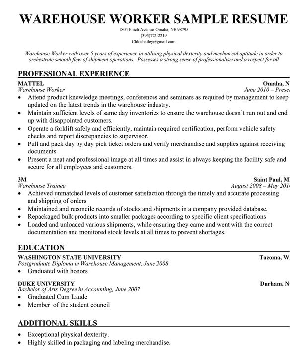 Warehouse Worker Resume Example - http://www.resumecareer.info ...