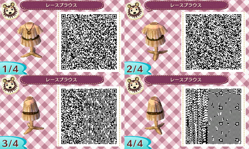 Animal Crossing New Leaf QR codes Chiffon blouse tan