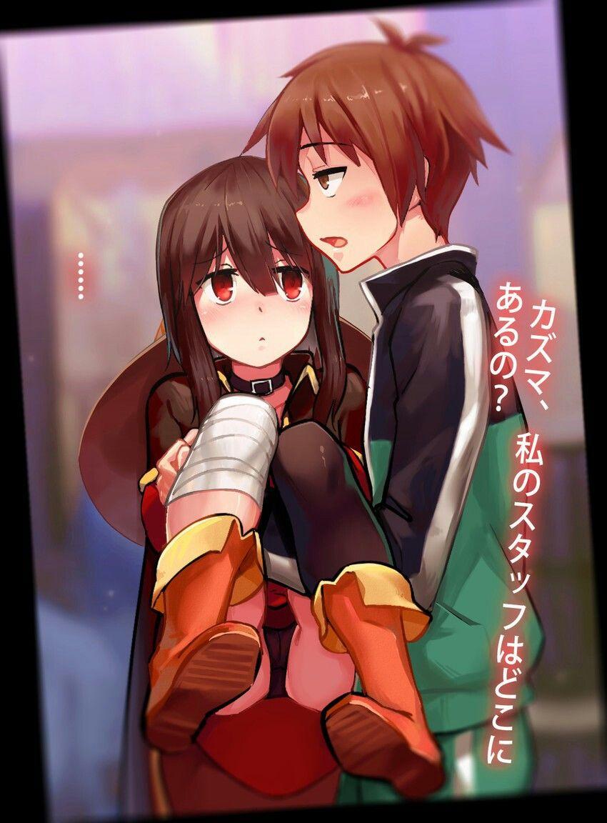 megumin and kazuma (kono subarashii sekai ni shukufuku wo!)