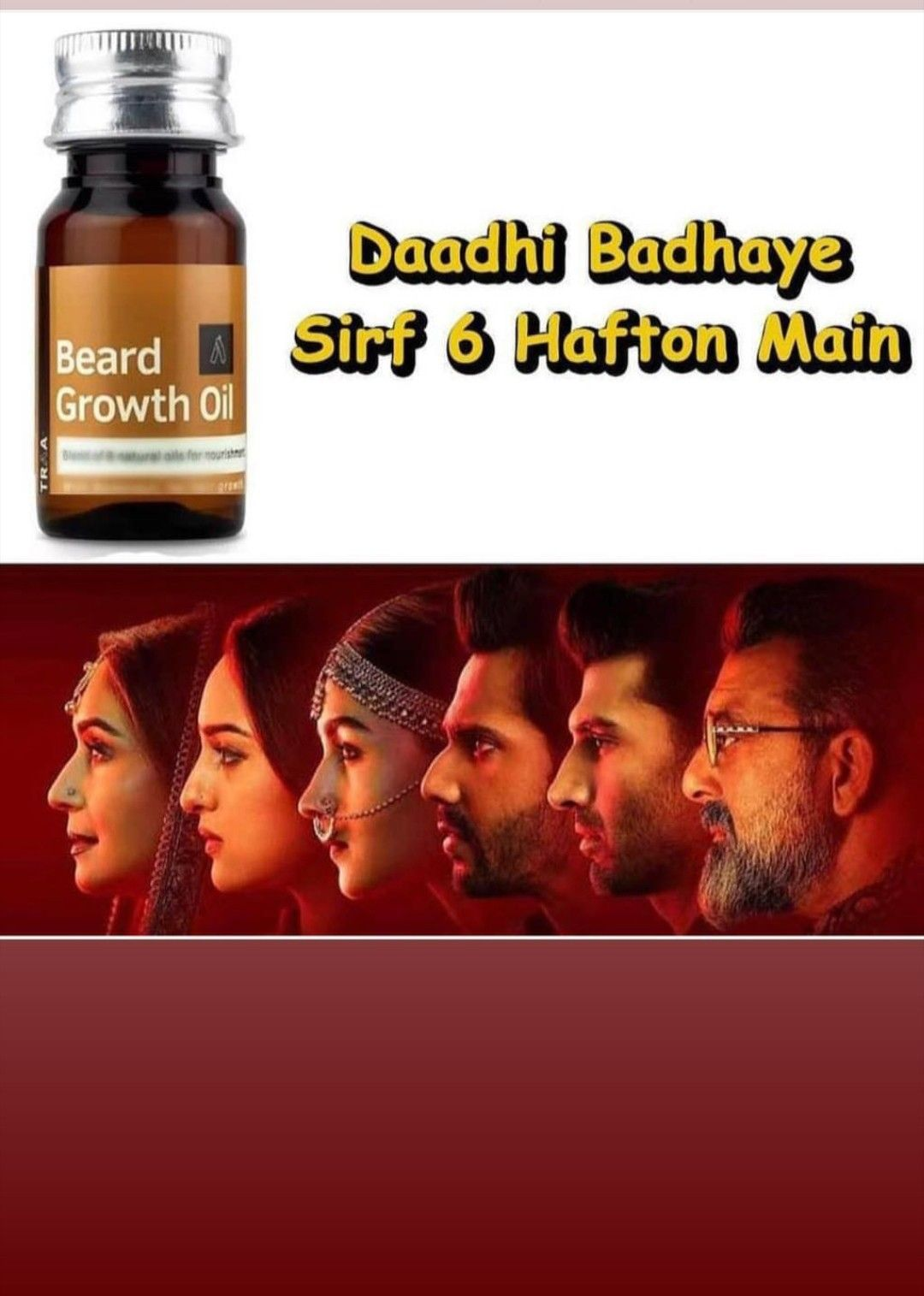 Wow What A Tittle Must Use For Ur Daadhi Badao Abyaas Jokes Images Crazy Funny Memes Funny Girl Quotes