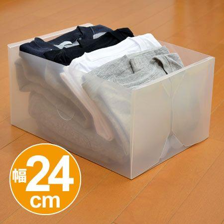 663c97d52b 【楽天市場】仕切りケース Tシャツ収納 衣装ケース用 ( 引き出し 仕切りボックス