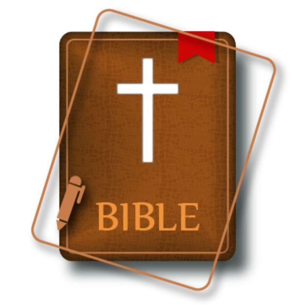 NEW iOS APP New King James Version Bible. KJV Holy