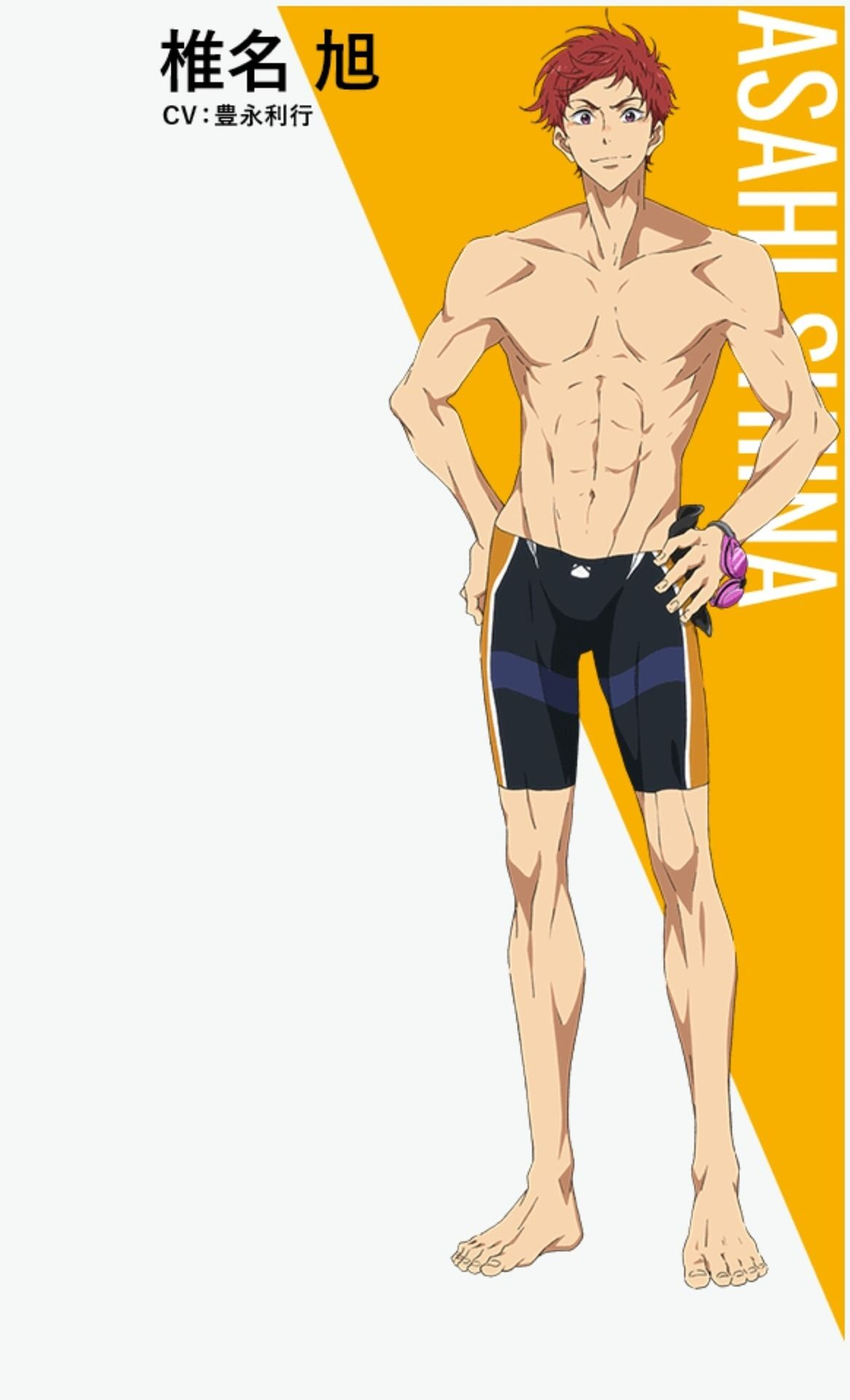 Free! Dive to the Future Character List Asahi Shiina