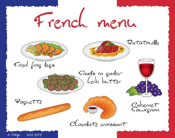 75 Off Sale French Cuisine France Cooking Party Digital Clipart Instant Download Personal And Commercial Use Party Cooking French Cuisine Etsy Handmade