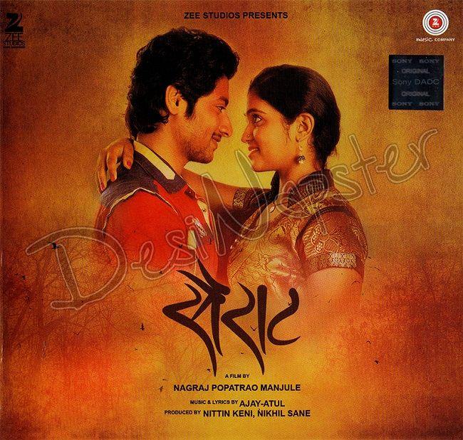 Luv U Alia marathi movie full hd 1080p