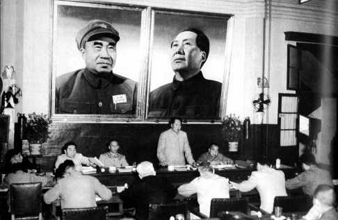"""speech about leadership of mao zedong essay Chairman mao's complete guide to being a more effective leader  party officials  have been ordered to read this mao essay on leadership  party officials to read  an essay by mao zedong, and to learn """"the art of leadership""""."""