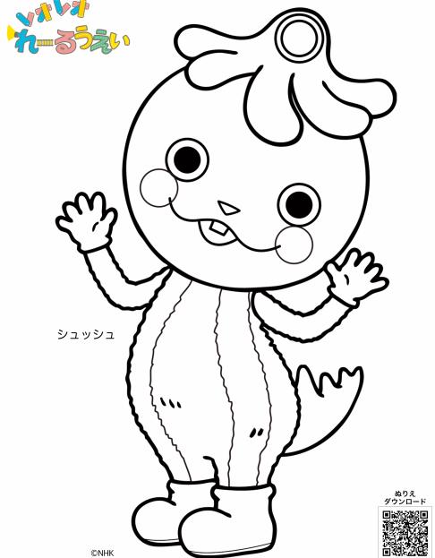 子供のキャラクター塗り絵を無料で印刷できるサイト6つ Eテレ マリオ ドーラ等 おにぎりフェイス Com 2020 キャラクター 塗り絵 塗り絵 子供