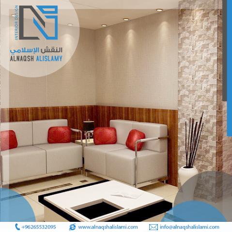 غرفة جلوس تيمز بألوان جذابة وأسلوب حديث داخلي الإسلامي النقش تصميم Home Decor Home Decor Decals Decor