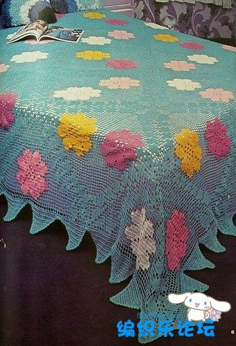 Crochet and arts: bedspread | Colcha | Pinterest