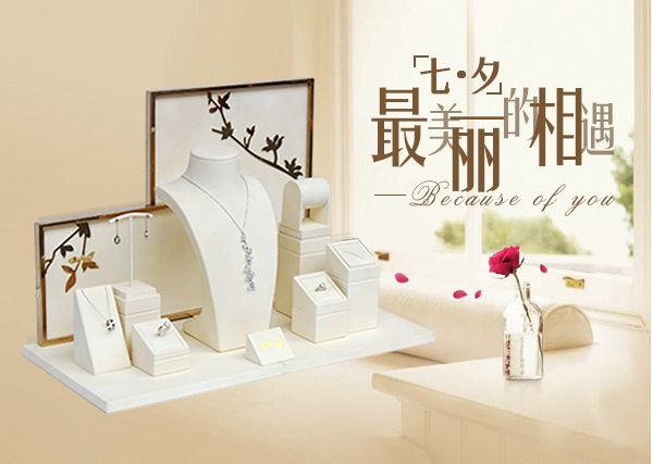windows display for jewelry with Chinese valentine's day