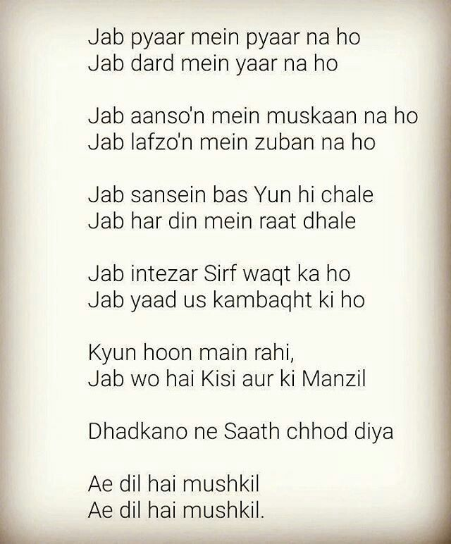 Ae Dil Hai Mushkil Shahrukh Khan Dialogue In English Ae Dil Hai Mushkil Quotes That Describe Me Emotional Quotes Heart Quotes